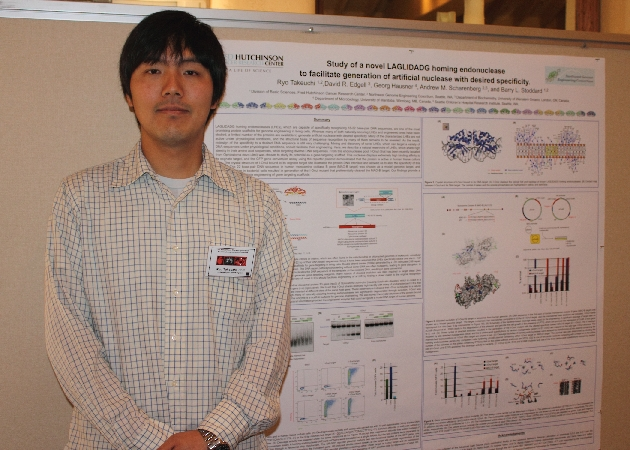 Ryo Takeuchi, Ph.D.